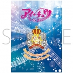 【グッズ-パンフレット】アイ★チュウ 2周年記念メモリアルブック