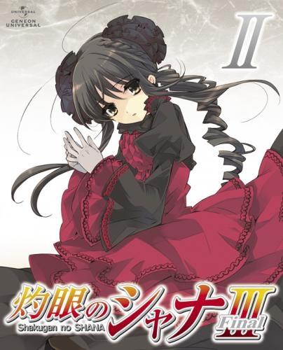 900【Blu-ray】TV 灼眼のシャナIII -FINAL- 第II巻 初回限定版