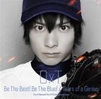 【主題歌】舞台 ダイヤのA The LIVE III 挿入歌「Be The Best! Be The Blue!」/OxT 一般流通盤