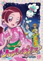 アニメイトオンラインショップ900【DVD】TV ハートキャッチプリキュア! 9