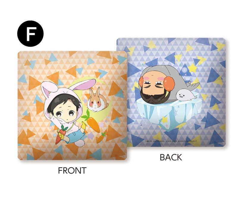 ジョーカー・ゲーム ちびキャラクッション(アニマル)/F 実井,蒲生次郎