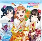 【DJCD】ラブライブ!サンシャイン!!Aqours浦の星女学院RADIO!!! vol.1