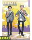 【グッズ-クリアファイル】ハイキュー!! 3ポケットクリアファイル 下校 木兎&赤葦