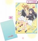 【グッズ-クリアファイル】カードキャプターさくら クリアカード編 3ポケットクリアファイル さくら&知世