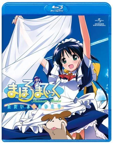 900【Blu-ray】TV まほろまてぃっく ただいま◇おかえり 初回限定版