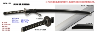 900【コスプレ-武器】【匠刀房】NEU-158-alf:廉価版模造刀剣 刀匠シリーズ・同田貫正国(どうだぬきまさくに) 大刀/アルミ刀身タイプ・収納袋付き