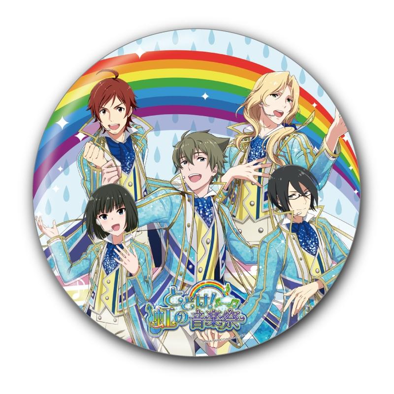 アイドルマスター SideM BIGメモリープレート 第2弾 とどけ!虹の音楽祭