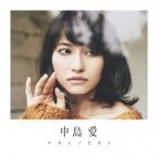 【主題歌】TV 風夏 ED「ワタシノセカイ」/中島愛 初回限定盤