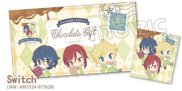 あんさんぶるスターズ! チョコレートギフト/Switch