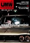 【DVD】スワベジュンイチpresents. UNLIMITED MOTOR WORKS #2 feat. 三木眞一郎&鈴村健一
