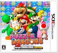 アニメイトオンラインショップ900【3DS】PUZZLE & DRAGONS SUPER MARIO BROS. EDITION