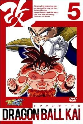 【DVD】TV ドラゴンボール改 5