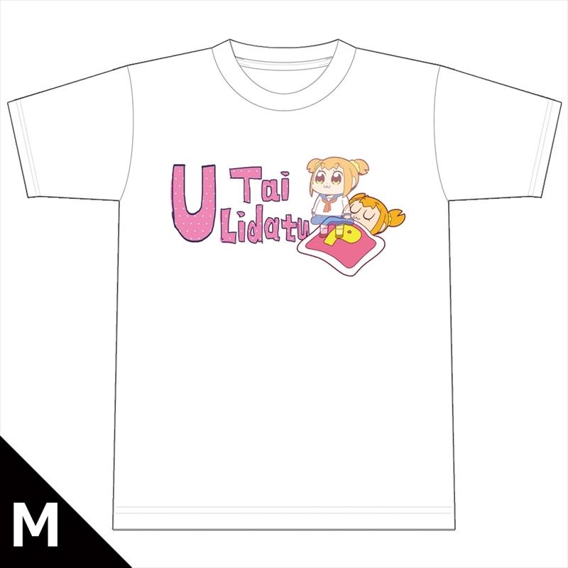 【グッズ-Tシャツ】ポプテピピック 幽体離脱Tシャツ Mサイズ