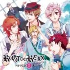 【ドラマCD】ドラマCD ROOT∞REXX Vol.2 通常盤