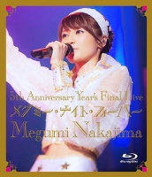 900【Blu-ray】中島愛/5th Anniversary Year's Final Live メグミー・ナイト・フィーバー