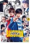 【Blu-ray】映画 実写 バクマン。 通常版