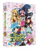 900【Blu-ray】TV ギャラクシーエンジェルX Blu-ray BOX