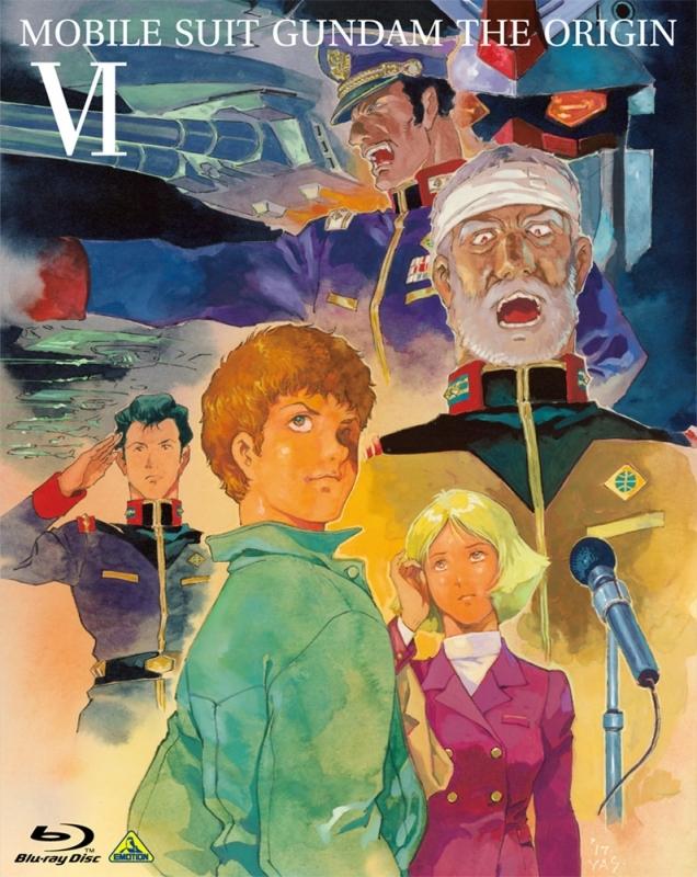 【Blu-ray】OVA 機動戦士ガンダム THE ORIGIN VI