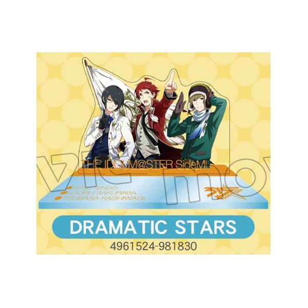 アイドルマスター SideM アクリルスタンド/B:DRAMATIC STARS