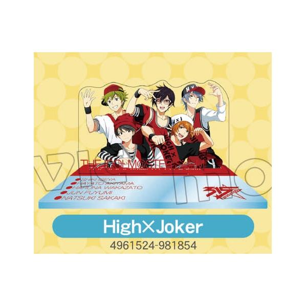 アイドルマスター SideM アクリルスタンド/D:High×Joker