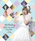 【Blu-ray】内田彩/Aya Uchida Hello! My Music -COLORS- Road to 日本武道館