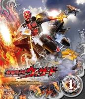 アニメイトオンラインショップ900【Blu-ray】TV 仮面ライダーウィザード VOL.1