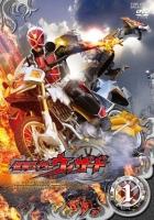 アニメイトオンラインショップ900【DVD】TV 仮面ライダーウィザード VOL.1