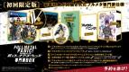 【PS4】フルメタル・パニック! 戦うフー・デアーズ・ウィンズ 専門家BOX