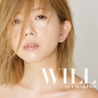 【アルバム】牧野由依/WILL 通常盤