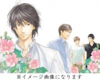 ドラマCD「花は咲くか」原作:日高ショーコ