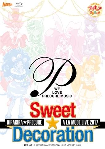 【Blu-ray】キラキラ☆プリキュアアラモードLIVE2017 スウィート☆デコレーション
