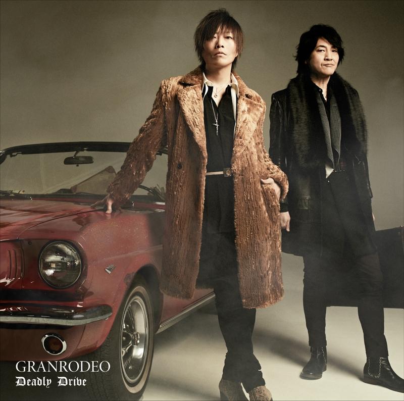 【主題歌】映画 文豪ストレイドッグス DEAD APPLE(デッドアップル) OP「Deadly Drive」/GRANRODEO 通常盤