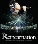 【Blu-ray】茅原実里/Symphonic Concert 2015~Reincarnation~