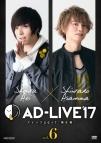 【DVD】舞台 AD-LIVE2017 第6巻 蒼井翔太×浅沼晋太郎 アニメイト限定版