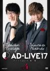【DVD】舞台 AD-LIVE2017 第4巻 豊永利行×森久保祥太郎 アニメイト限定版