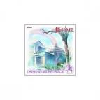【サウンドトラック】TV 舞-HiME OST Vol.2