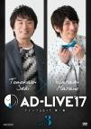 【DVD】舞台 AD-LIVE2017 第3巻 関智一×羽多野渉 アニメイト限定版