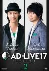 【DVD】舞台 AD-LIVE2017 第2巻 鳥海浩輔×中村悠一 通常版