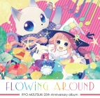 【アルバム】FLOWiNG AROUND