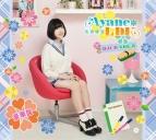 【DJCD】DJCD 佐倉綾音 Ayane*LDK Vol.3 豪華盤