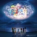 【アルバム】TV 天体のメソッド キャラクターミニアルバム 約束のメソッド