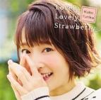 【マキシシングル】久保ユリカ/Lovely Lovely Strawberry 通常盤