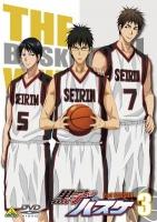 アニメイトオンラインショップ900【DVD】TV 黒子のバスケ 2nd season 3