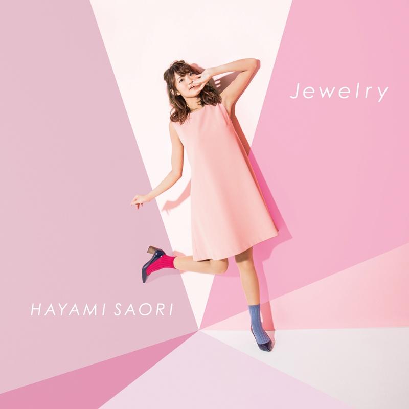 【主題歌】TV カードキャプターさくら クリアカード編 ED「Jewelry」/早見沙織 アーティスト盤