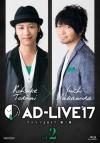 【Blu-ray】舞台 AD-LIVE2017 第2巻 鳥海浩輔×中村悠一 アニメイト限定版