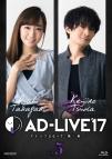【Blu-ray】舞台 AD-LIVE2017 第5巻 高垣彩陽×津田健次郎 アニメイト限定版