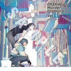 【ドラマCD】ドラマCD DRAMAtical Murder DramaCD Vol.5
