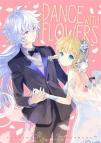 【同人誌】DANCE with FLOWERS