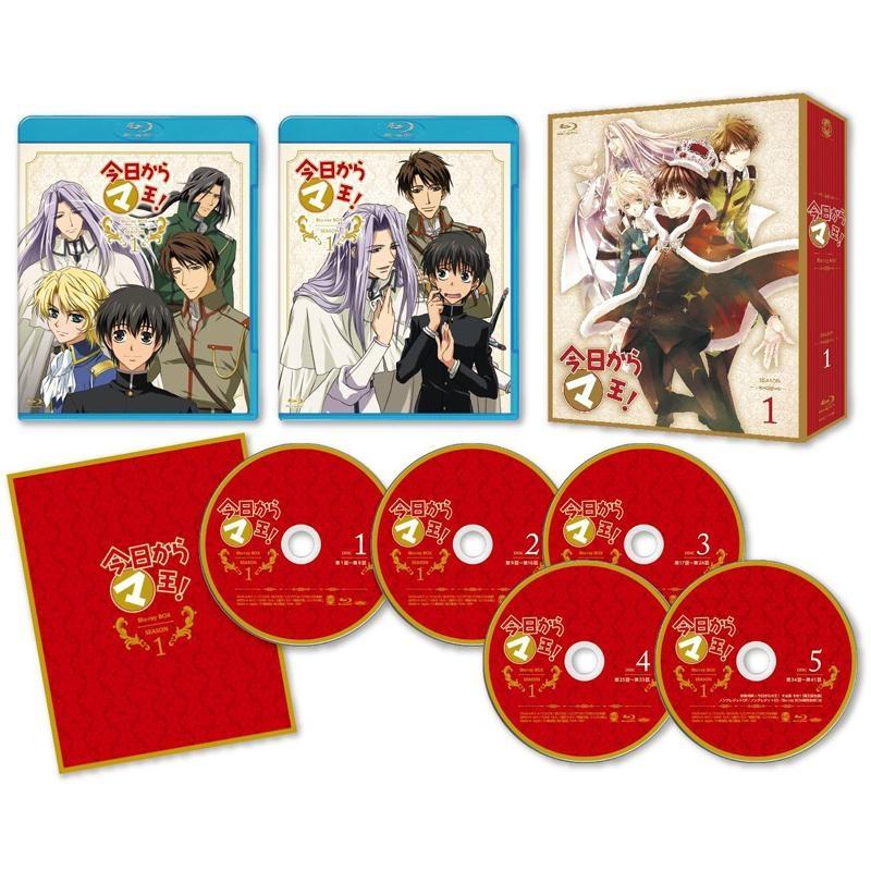 900【Blu-ray】TV 今日からマ王! Blu-ray BOX シーズン1