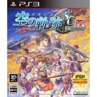 アニメイトオンラインショップ900【PS3】特価 英雄伝説 空の軌跡SC:改 HD EDITION